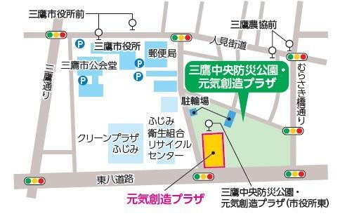 https://www.mitakagenki-plaza.jp/_files/00007429/kotsuannai.jpg